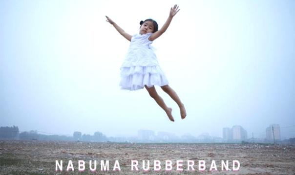 little-dragon-nabuma-rubberband-2014